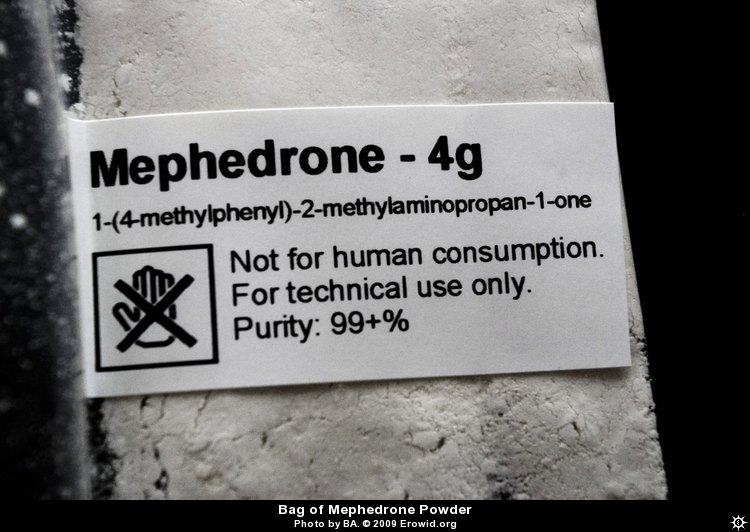 Erowid Chemicals Vaults : Images : 4-methylmethcathinone